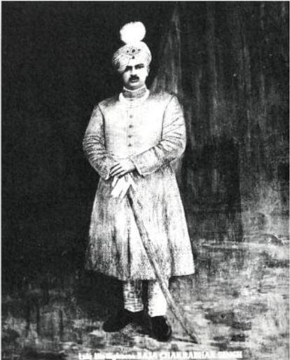 Chakradhar Singh photo