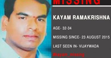 Injustice within : the tragic case of Kayam Ramakrishna's disappearance