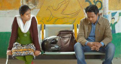 Edpa Kana / Going Home – National Award winning Kurukh short film – SRFTI