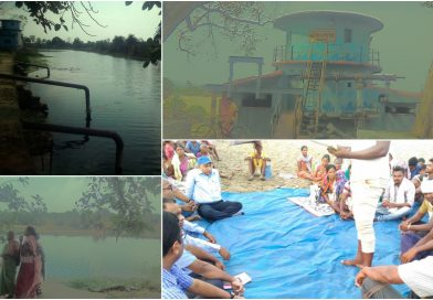 पांचवी अनुसूची प्रावधान : 'OCL इंडिया लिमिटेड' कंपनी को आमघाट, ओडिशा की ग्राम सभा का नोटिस