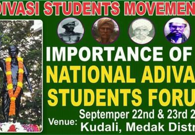 ADIVASI STUDENTS IN TELANGANA CALL FOR FORMATION OF 'NATIONAL ADIVASI STUDENTS FORUM'