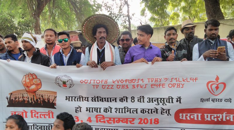 'Without language, our society and culture won't exist' : HO speakers demand inclusion in 8th schedule