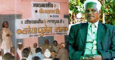गोंडवाना रत्न सुन्हेरसिंह ताराम : गोंडी भाषा और साहित्य का दीपक जलाने वाले कर्मनिष्ठ समाज-सेवक