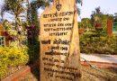 खरसावां गोलीकांड: हज़ारों झारखंडियों के संघर्ष, शहादत और दमन की गाथा