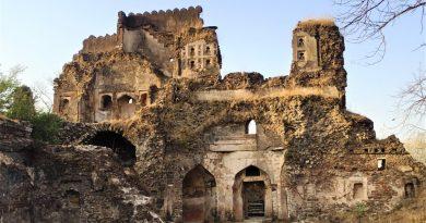 क्या है, गोंडवाना साम्राज्य के देवगढ़ किले का गौरवशाली इतिहास?